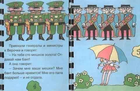 http://s1.uploads.ru/t/euNkg.jpg