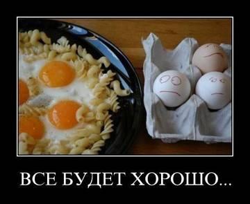 http://s1.uploads.ru/t/ezbTS.jpg
