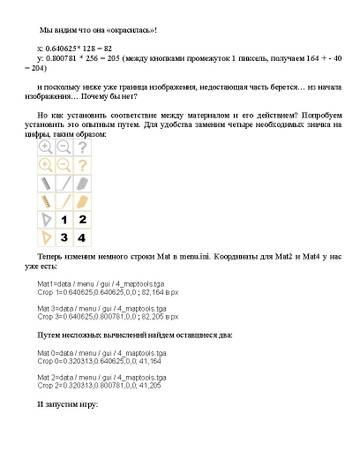 http://s1.uploads.ru/t/f45Ra.jpg