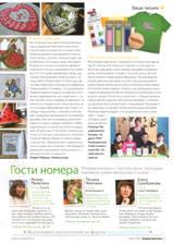 http://s1.uploads.ru/t/f7k4u.jpg
