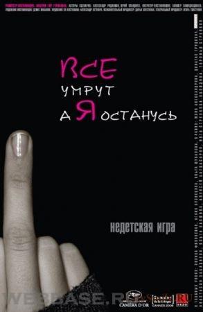 http://s1.uploads.ru/t/fC0xO.jpg