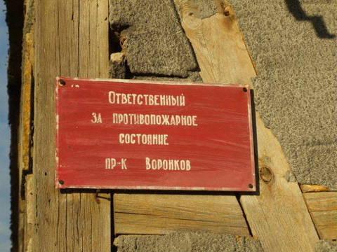 http://s1.uploads.ru/t/fCPDl.jpg