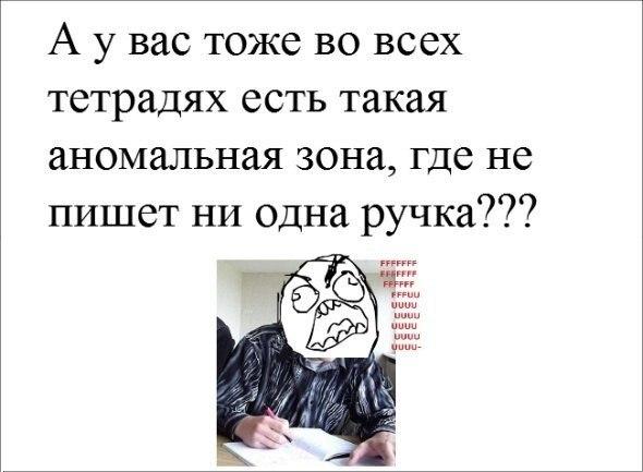 http://s1.uploads.ru/t/fDEZN.jpg
