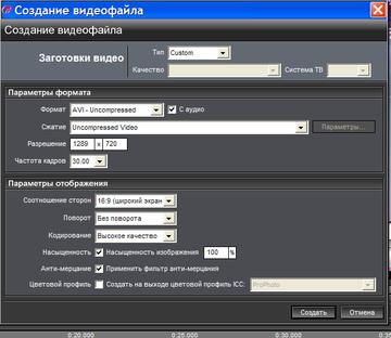 http://s1.uploads.ru/t/fDVbu.png