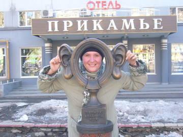 http://s1.uploads.ru/t/fEqcI.jpg