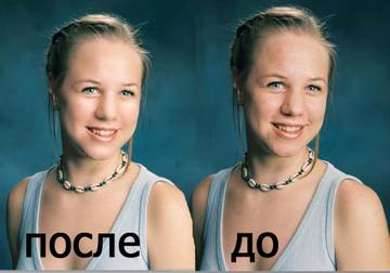 http://s1.uploads.ru/t/fFaiM.jpg