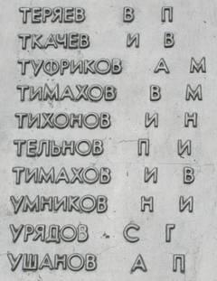 http://s1.uploads.ru/t/fJULY.jpg