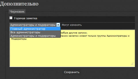 http://s1.uploads.ru/t/fJqjk.jpg