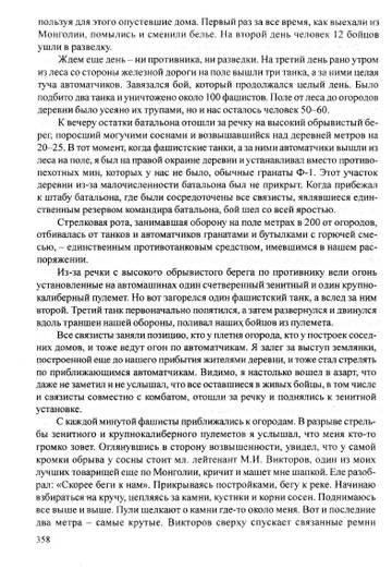 http://s1.uploads.ru/t/fMd6R.jpg