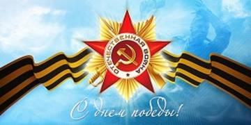 http://s1.uploads.ru/t/fQuzB.jpg