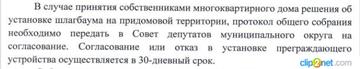 http://s1.uploads.ru/t/fRn4Q.png