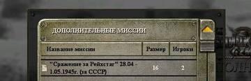 http://s1.uploads.ru/t/fUG8Z.jpg