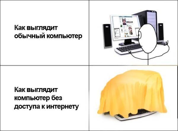 http://s1.uploads.ru/t/faZBp.jpg