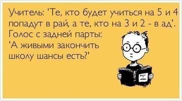 http://s1.uploads.ru/t/fc34n.jpg