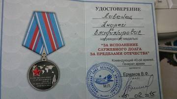 http://s1.uploads.ru/t/fcZQn.jpg