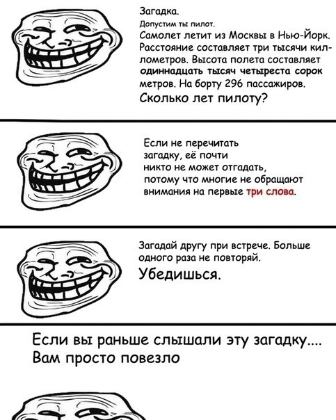 http://s1.uploads.ru/t/fiFaw.jpg