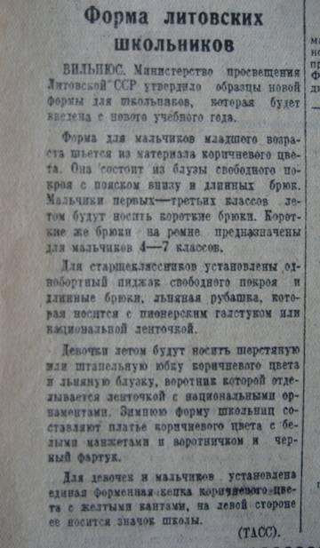 http://s1.uploads.ru/t/fkKP7.jpg
