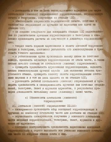 http://s1.uploads.ru/t/fue2h.jpg