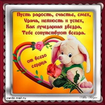 http://s1.uploads.ru/t/fuo0A.jpg