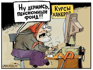 http://s1.uploads.ru/t/fzv8K.jpg