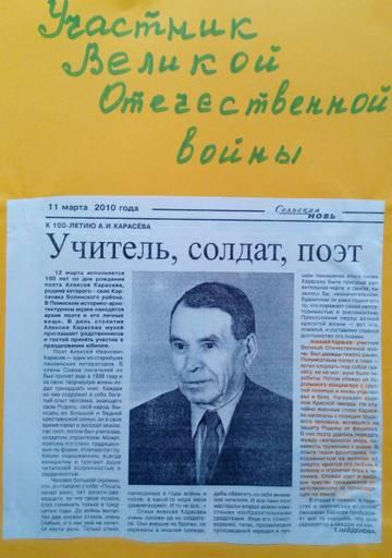 http://s1.uploads.ru/t/g13pf.jpg