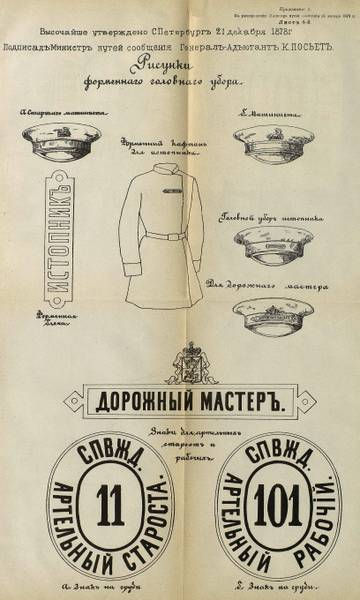 http://s1.uploads.ru/t/g6iYU.jpg