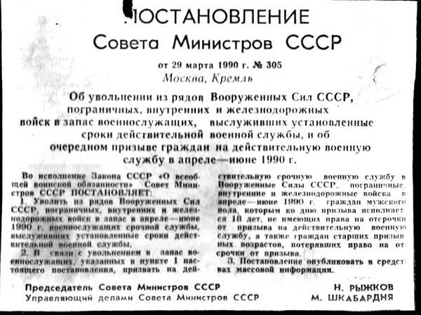 http://s1.uploads.ru/t/gGkBE.jpg