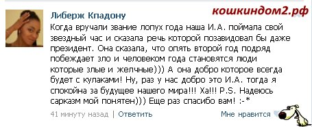 http://s1.uploads.ru/t/gK42O.jpg