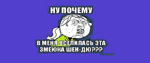 http://s1.uploads.ru/t/gPSJe.png