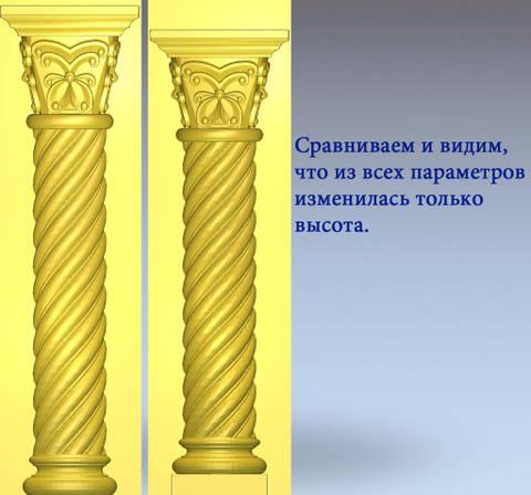 http://s1.uploads.ru/t/gRLfk.jpg