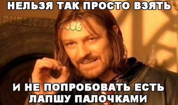 http://s1.uploads.ru/t/gT2kN.jpg