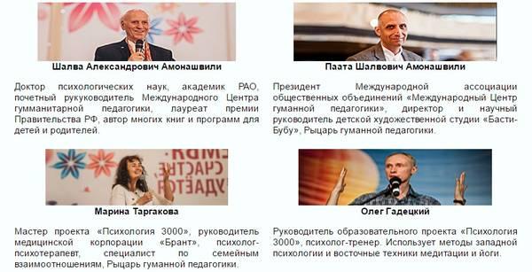 http://s1.uploads.ru/t/gTtSq.jpg