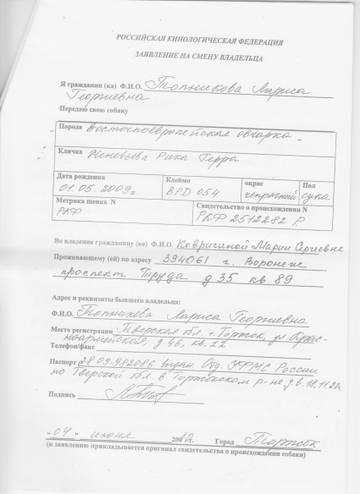 http://s1.uploads.ru/t/gYbTZ.jpg