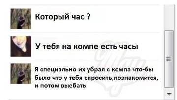 http://s1.uploads.ru/t/gZ3iJ.jpg