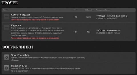 http://s1.uploads.ru/t/gcaUu.jpg