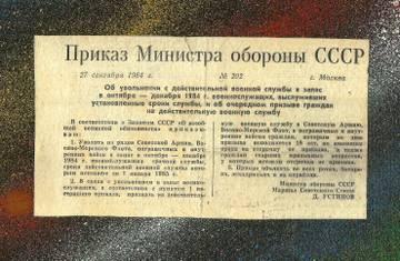 http://s1.uploads.ru/t/gfitu.jpg