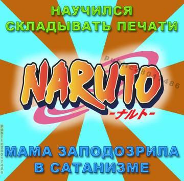 http://s1.uploads.ru/t/ghGBH.jpg
