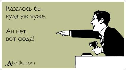 http://s1.uploads.ru/t/h5LNV.jpg