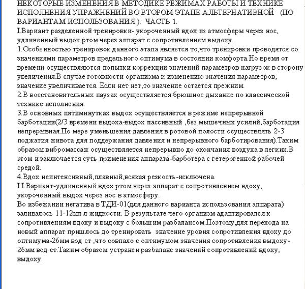 http://s1.uploads.ru/t/h5x6F.png