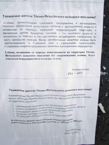 http://s1.uploads.ru/t/h7r0P.jpg