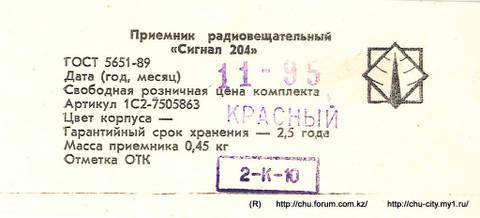 http://s1.uploads.ru/t/hCWYv.jpg