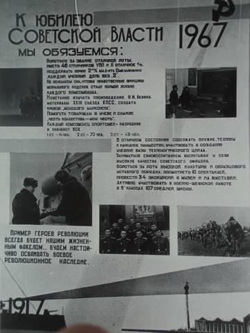 http://s1.uploads.ru/t/hINi9.jpg