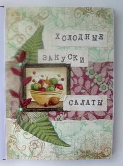 http://s1.uploads.ru/t/hIPgk.jpg