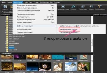 http://s1.uploads.ru/t/hImMj.jpg