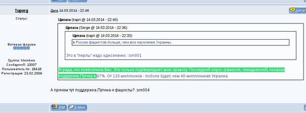 http://s1.uploads.ru/t/hKDqT.jpg