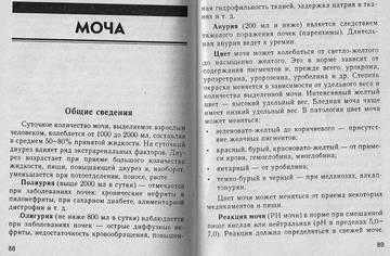 http://s1.uploads.ru/t/hLrgV.jpg