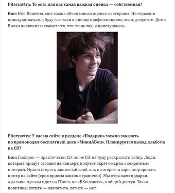 http://s1.uploads.ru/t/hPrUQ.png