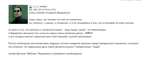 http://s1.uploads.ru/t/hUqOY.png