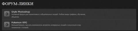 http://s1.uploads.ru/t/hVwKx.jpg