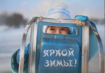 http://s1.uploads.ru/t/hamo0.jpg